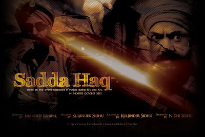Sadda Haq (2013) Movie Download