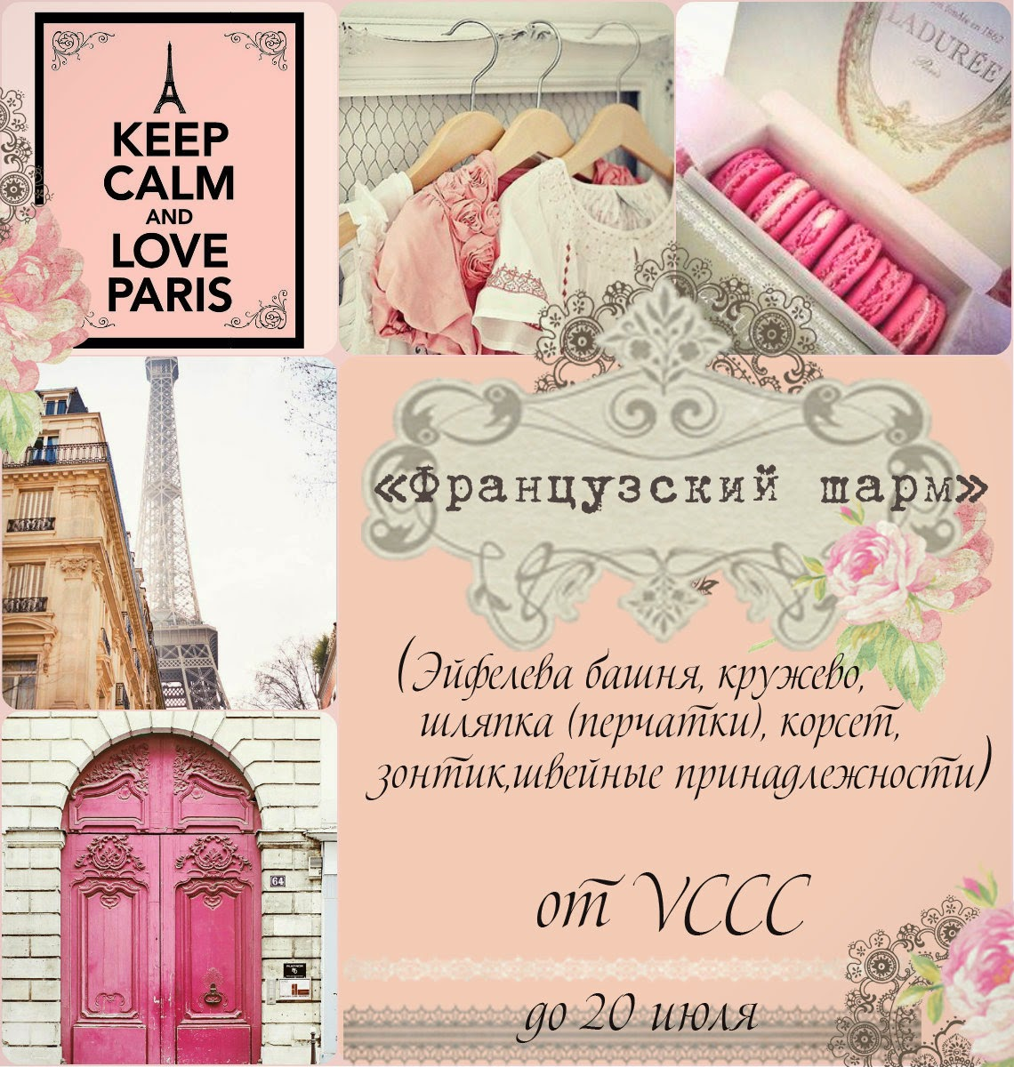 http://vintagecafecard.blogspot.com/2014/07/blog-post.html