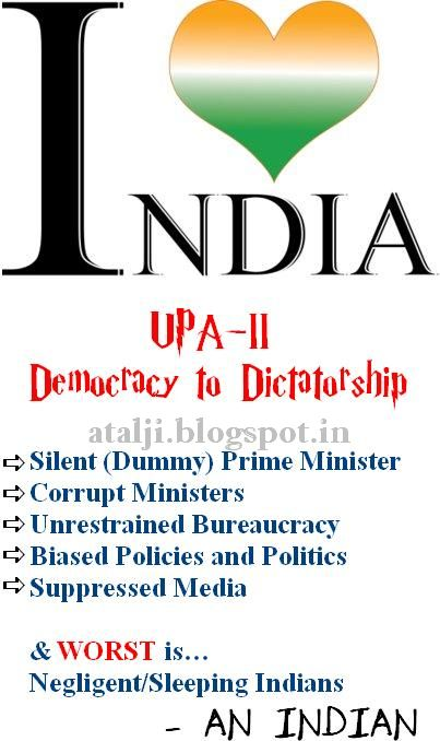 unrestrained political corruption Impact of politics and concerns with the indian impact of politics and concerns with the indian education a state of unrestrained political corruption is.