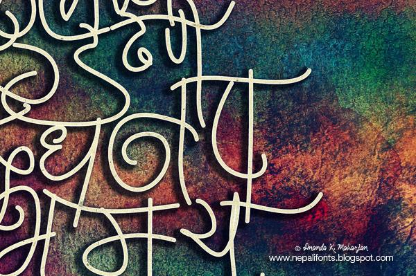 New nepali fonts devanagari calligraphy poster