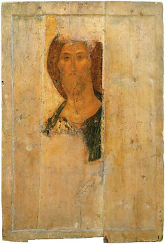Ícone de Cristo Salvador, escola russa, séc. XVI