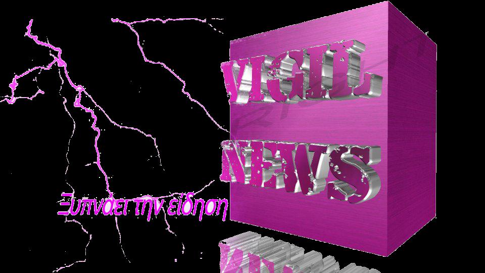 Vigil-News