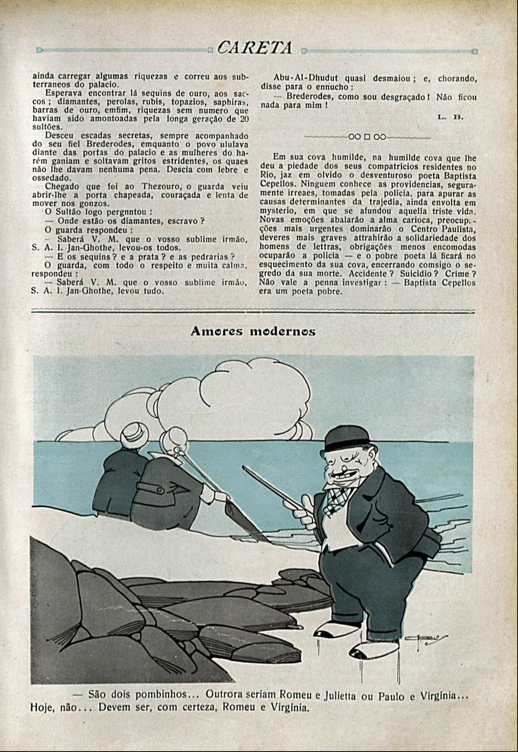 conto de Lima Barreto em Careta 1914 - parte II