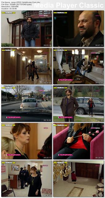 مسلسل جنان التركي الحلقة 3 | مدبلج