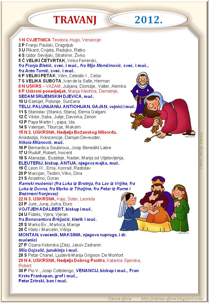 Makedonski Pravoslavni Kalendar   Calendar Template 2016