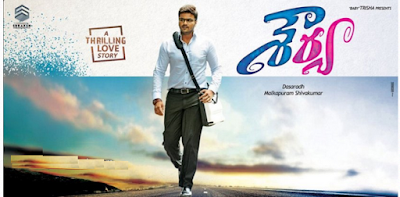 Shourya Motion Picture : Manoj - Regina Song Released