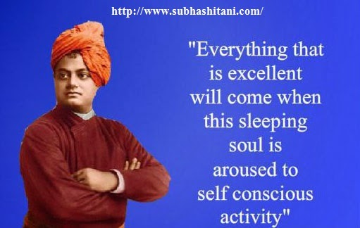 vivekananda quotes,swamiji quotes,quotes about self conscious