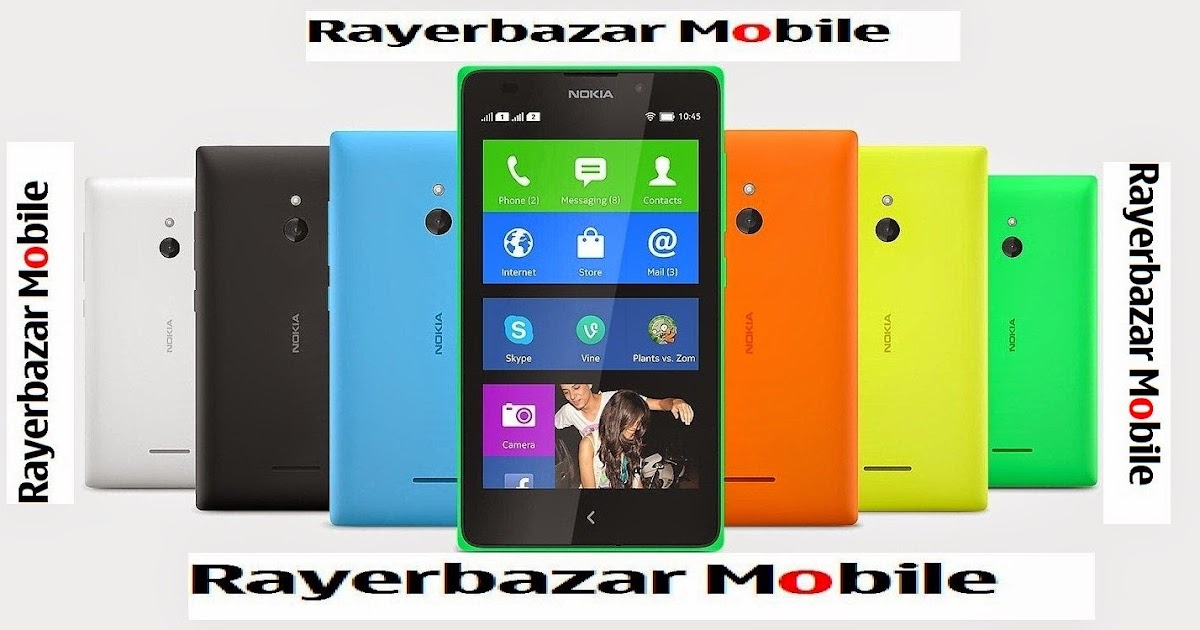 Image Result For Download Firmware Nokia Xl Rm 1030
