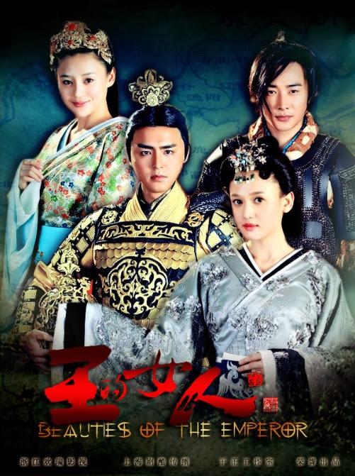 Vương Đích Nữ Nhân - Beauties Of The Emperor