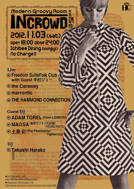 Modern Groovy Room In Crowd Vol.15 [ designed by yukimi koide(livre enchant')]