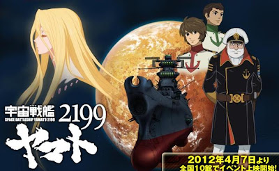 http://2.bp.blogspot.com/-w0ji2g9Vpc8/T0MBUcIxoOI/AAAAAAAAZEs/C2y7J2mFSdM/s400/%5BSpace+Battleship+Yamato+2199%5D+yamato2199overture.JPG
