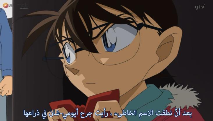 تحميل الحلقه كونان 721 مترجمة مشاهده Detective Conan 721 مترجم عربي