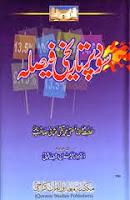 http://books.google.com.pk/books?id=eQm5AQAAQBAJ&lpg=PP1&pg=PP1#v=onepage&q&f=false