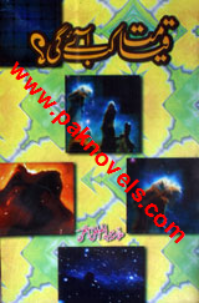 Qiyamat kab aye gi by Alama Abdul Mustafa Azmi