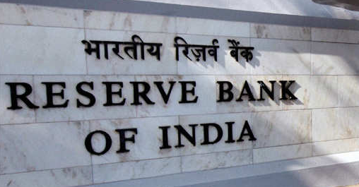 "rbi circular The reserve bank of india (""rbi"") has recently issued a fresh circular in an attempt to facilitate cross-border e-commerce transactions, which can be."