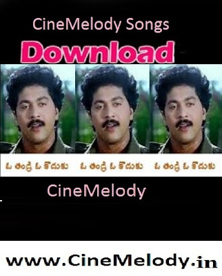 O Tandri O Koduku Telugu Mp3 Songs Free  Download 1994