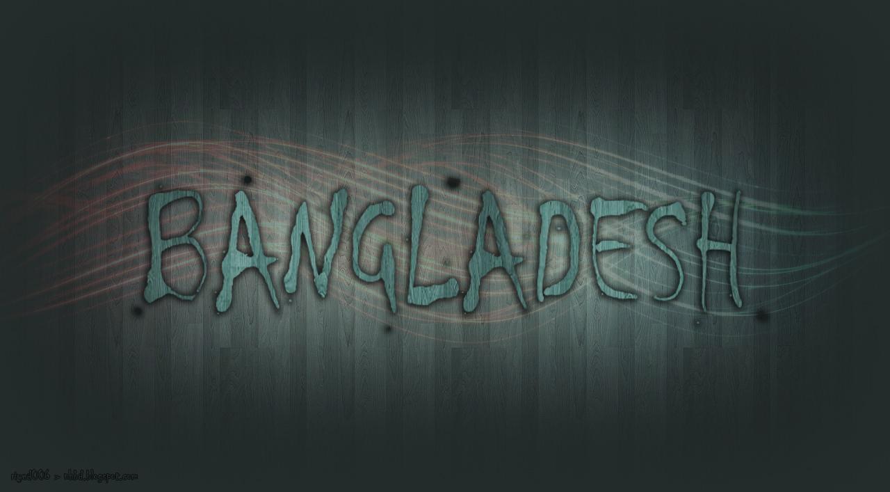 Hd wallpaper download bangladesh hd wallpapers 2013 - Bangladesh wallpaper download ...