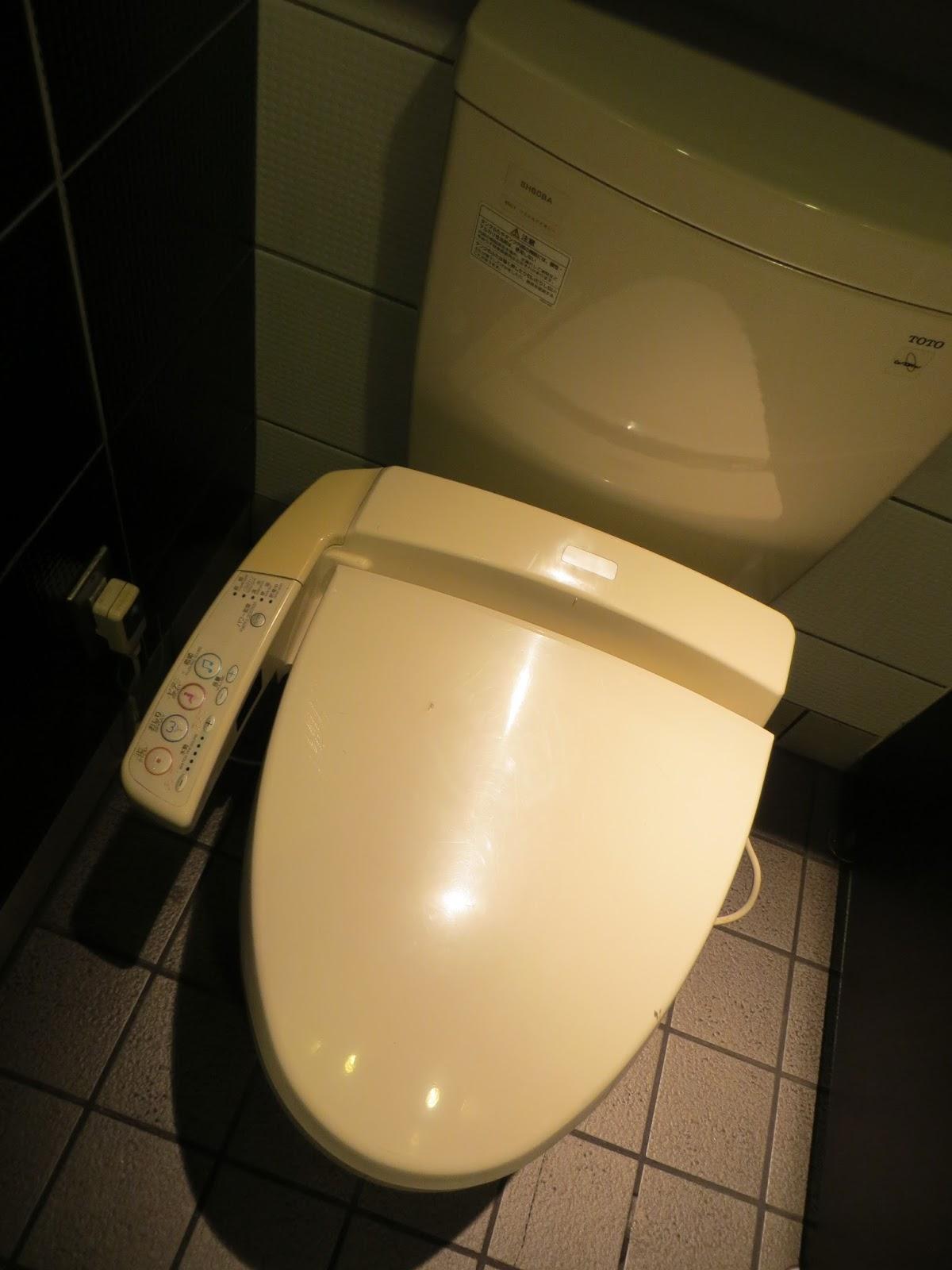 Japanese toilet, must do tokyo