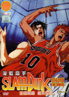 Mediafire Slam Dunk Movie 2