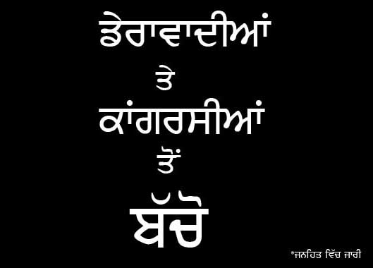 Funny Quotes On Love In Punjabi : Quotes Wallpapers Comments Photos: Punjabi Funny Jokes Funny Punjabi ...