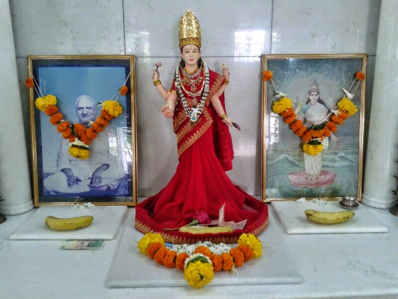 Quintessence Symbol Any idol or image  symbol or