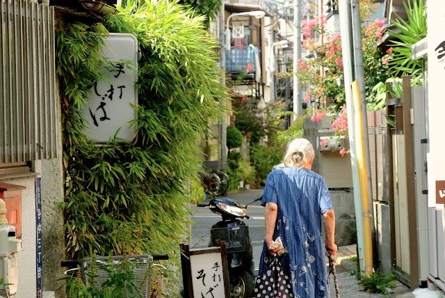 """Yanaka Ginza"", Taito ( 谷中銀座 )"