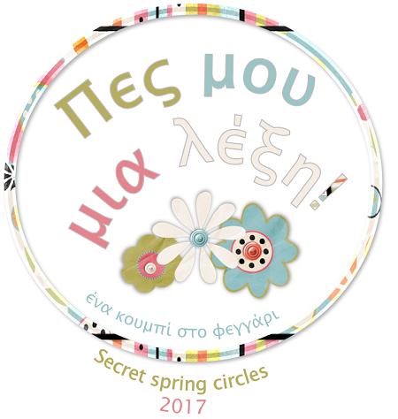 Secret spring circle 2017