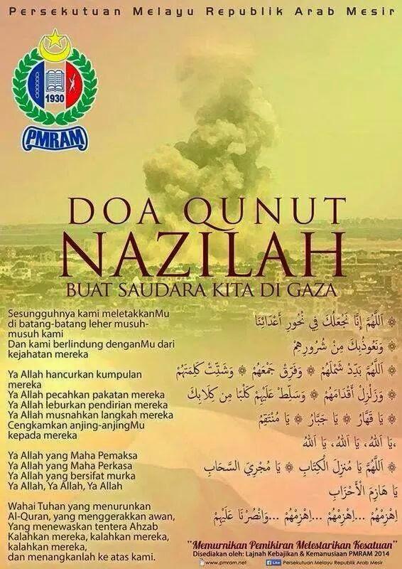 Qunut Nazilah | Pray For Gaza | Shaklee | Sungai Buloh | Setiawangsa