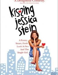 Kissing Jessica Stein | Bmovies