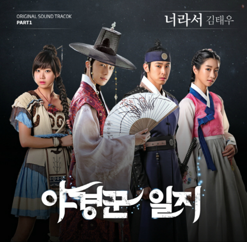Download OST The Night Watchman′s Journal Part 1