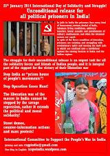 25 de enero: Día Internacional de Solidaridad con los Presos Políticos de la India