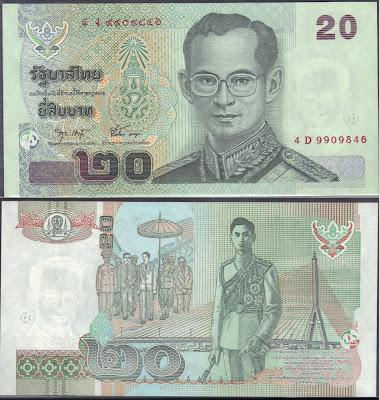 Tailandia 20 baht 2003 P# 109