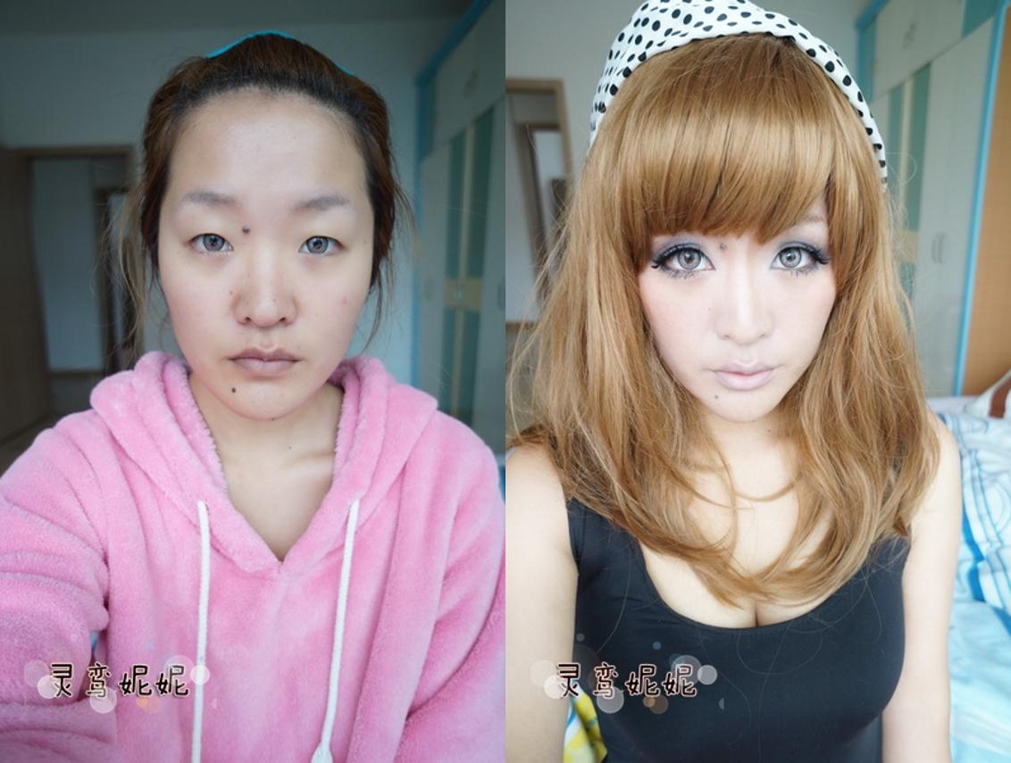 Ulzzang Makeup Before And After Ulzzang Makeup Before ...