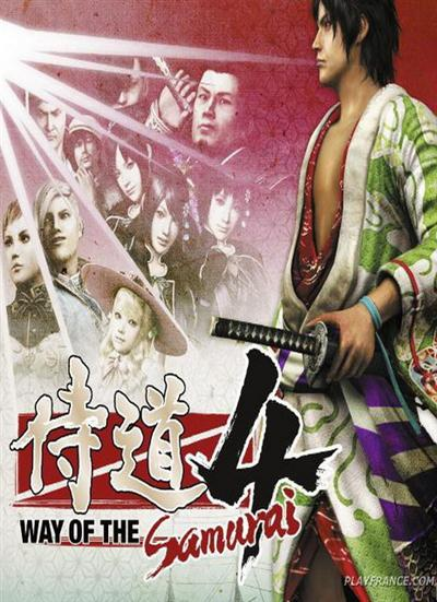 Way of the Samurai 4 (2015)