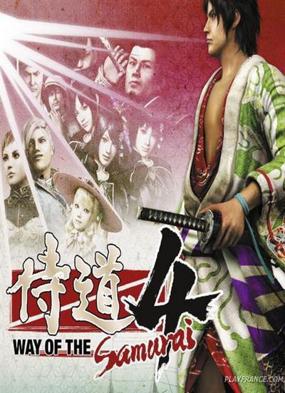 Way of the Samurai 4 (2015)