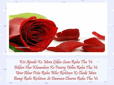 Hindi Shayari Romantic Love Images Wallpapers Photos Of