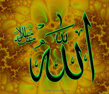 مدونة شاعر زنقتنا علي عبد الله البسامي Allah7