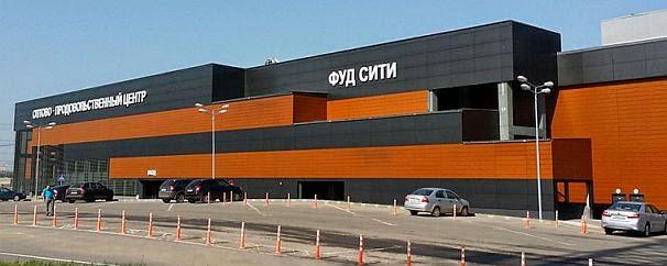 Торговый центр «FOOD СИТИ» (бывший «Лотос Сити»)