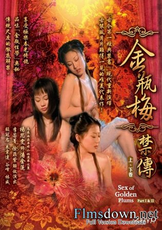 Sex Of Golden Plums – 3 Nàng Tiên