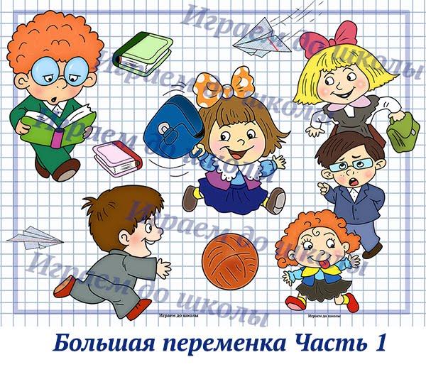 Картинки детские признаки осени