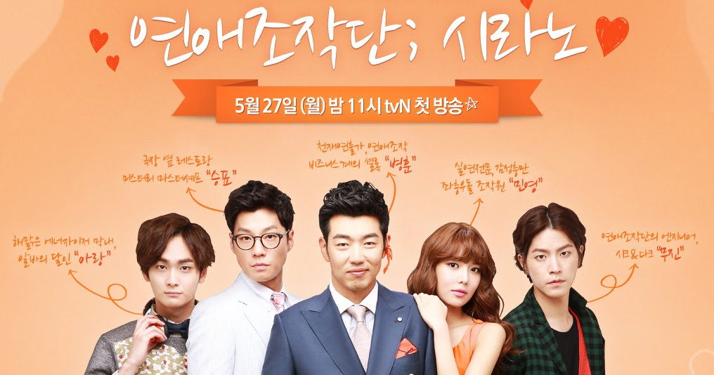 dating agency cyrano ep 1 eng sub full Watch full episodes free online of the tv series dating agency cyrano with subtitle in english the following dating agency cyrano episode 1 english sub has been released watch full episode of dating agency cyrano series at dramanice.
