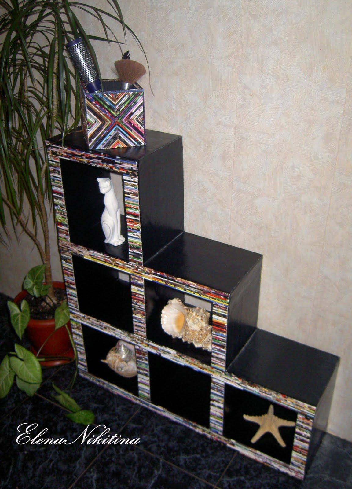 Сделать полки из картонных коробок своими руками