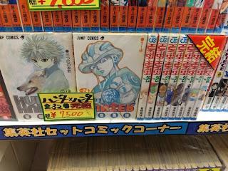 222 Livrarias japonesas anunciam fim de Hunter x Hunter