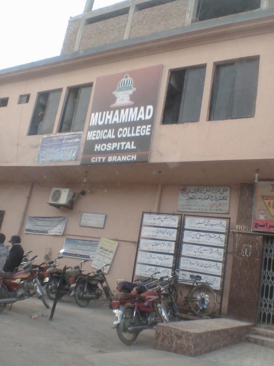 MMC Hospital City Branch