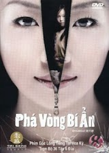 Ph Vng B n (2011)