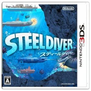 [3DS] Steel Diver [スティールダイバー] 3DS (JPN) Download