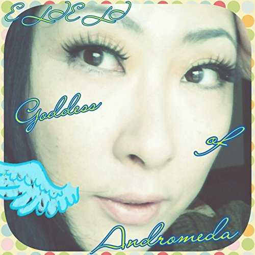[Album] ELIELI – GoddessOfAndromeda (2015.11.09/MP3/RAR)