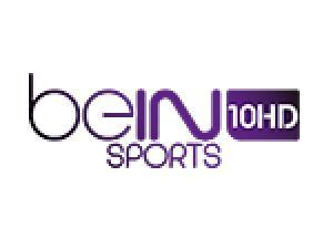قناة bein sport 10 بث مباشر.