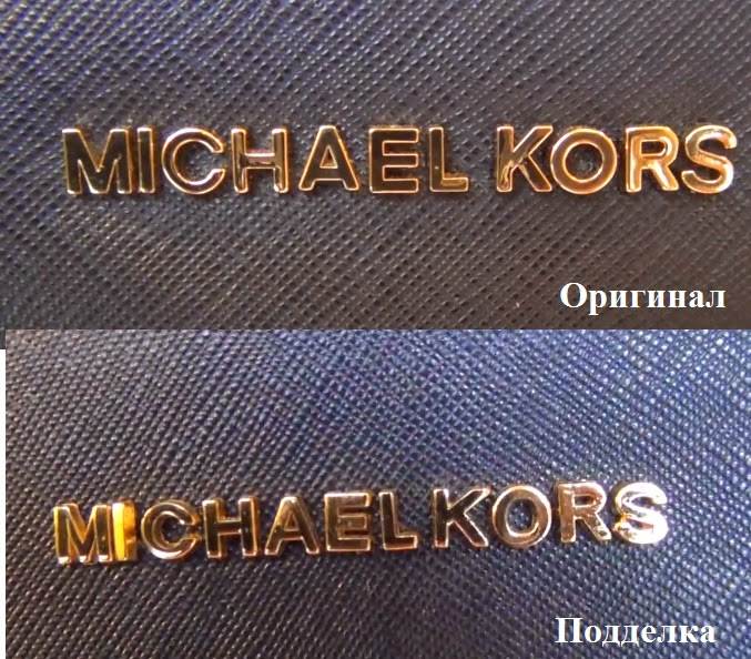 Оригинальные Сумки Майкл Корс И Их Цена