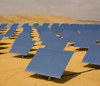 solar panels uzbek desert